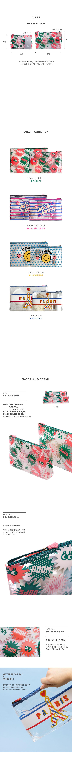 MERRYGRIN CLEAR PVC POUCH LM SET 여행용 워시 파우치 - 모노폴리, 16,000원, 트래블팩단품, 멀티파우치